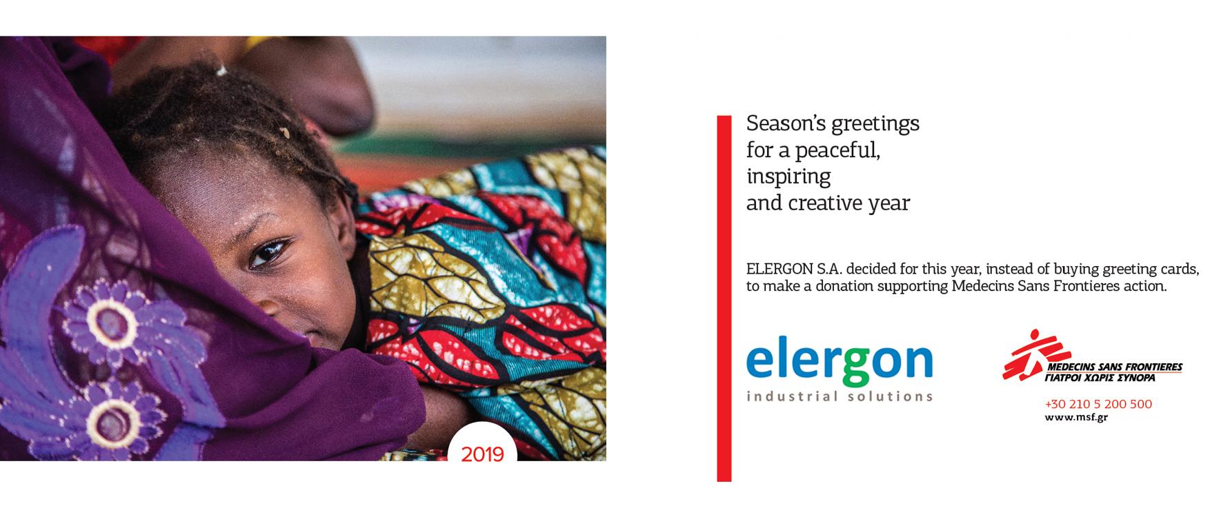 Elergon_Christmas_card